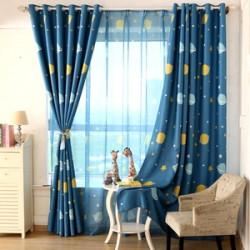 Купить шторы в детскую комнату в интернет-магазине с доставкой