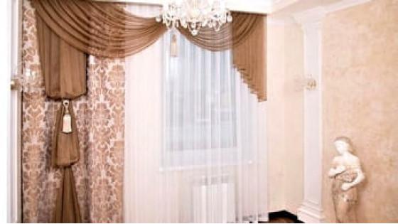 Ассиметричные шторы