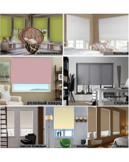 Светонепроницаемая штора блэкаута Миниролло для окна  все цвета и размеры