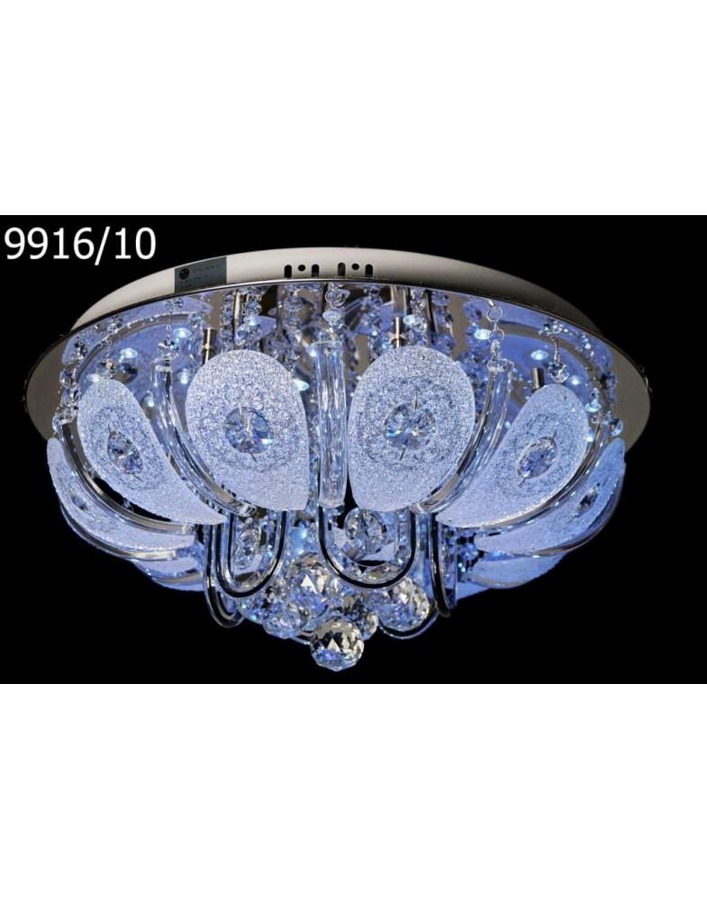Светодиодные люстры MyLight 9916/10