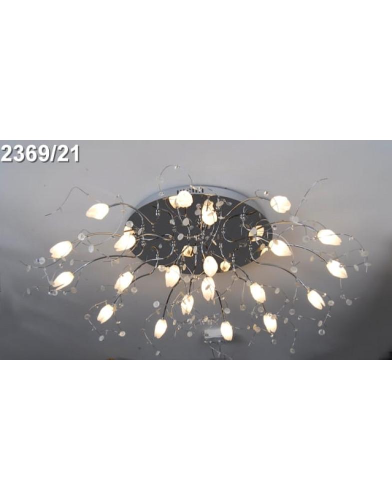 Светодиодные люстры My Light 2369/21