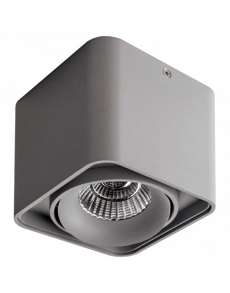 Серый накладной Светильник  LIGHTSTAR MONOCCO 100x100x90