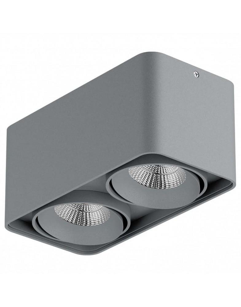 Серый накладной Светильник  LIGHTSTAR MONOCCO 195x100x90
