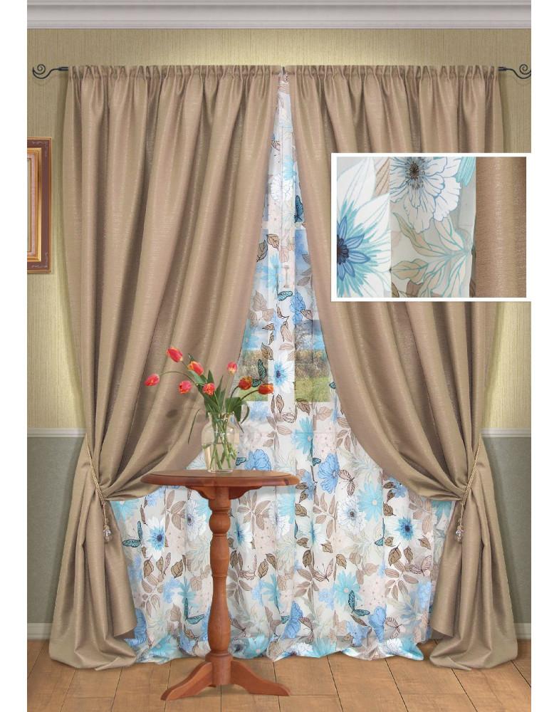 Комплект штор для гостиной Rumba-S 123438140