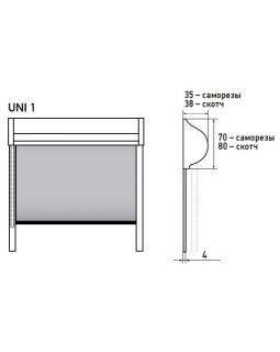 Система UNI 1 для рулонных штор ручная